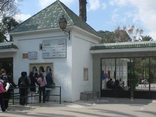Parc zoologique de la Ville de Tunis